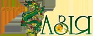 Подарункові сертифікати салону Азія