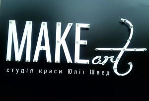 лого мейкарт