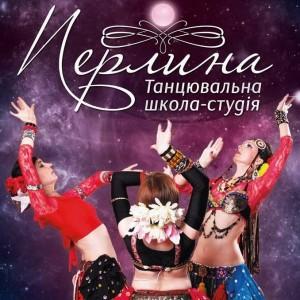 Танцювальна школа студія Перлина