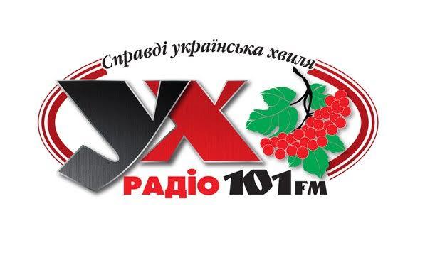 УХ Радіо українське радіо українська музика