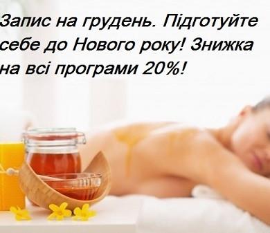 медовий 1